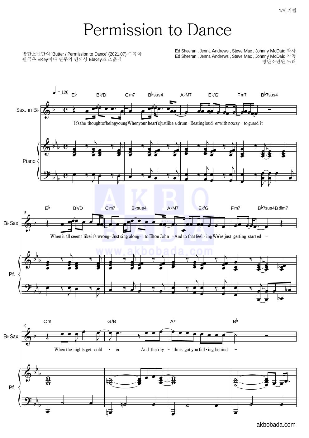 방탄소년단 - Permission to Dance Bb색소폰&피아노 악보