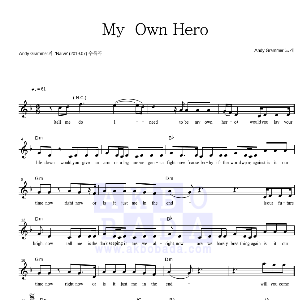 Andy Grammer - My  Own Hero 멜로디 악보