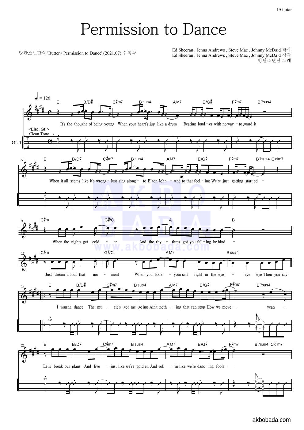 방탄소년단 - Permission to Dance 기타(Tab) 악보