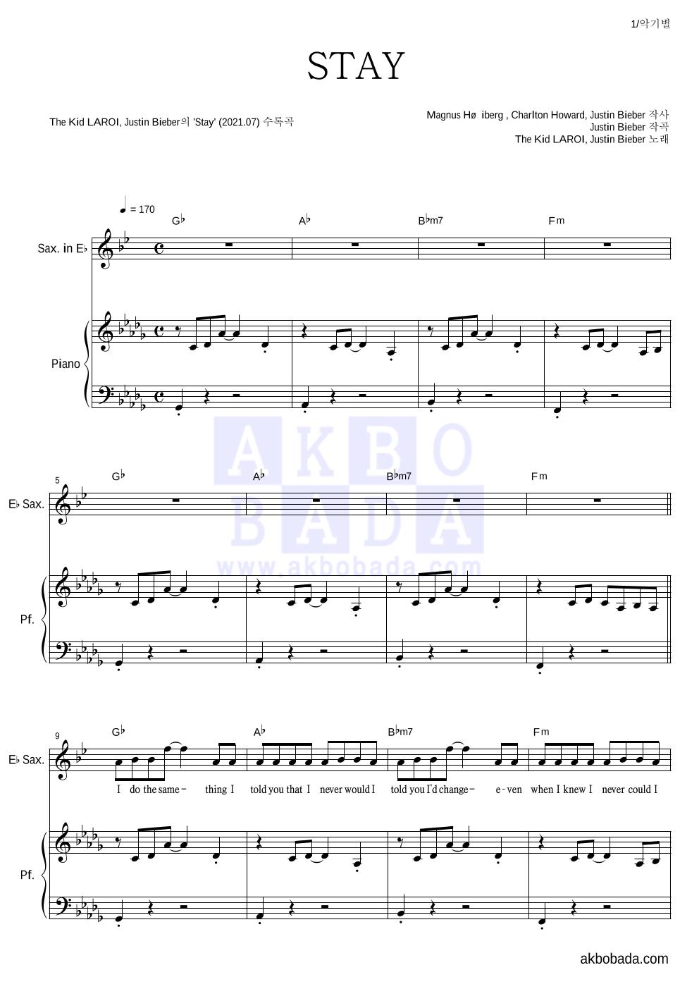 The Kid LAROI,Justin Bieber - STAY Eb색소폰&피아노 악보