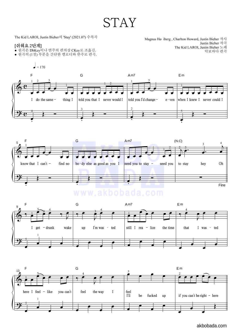 The Kid LAROI,Justin Bieber - STAY 피아노2단-쉬워요 악보