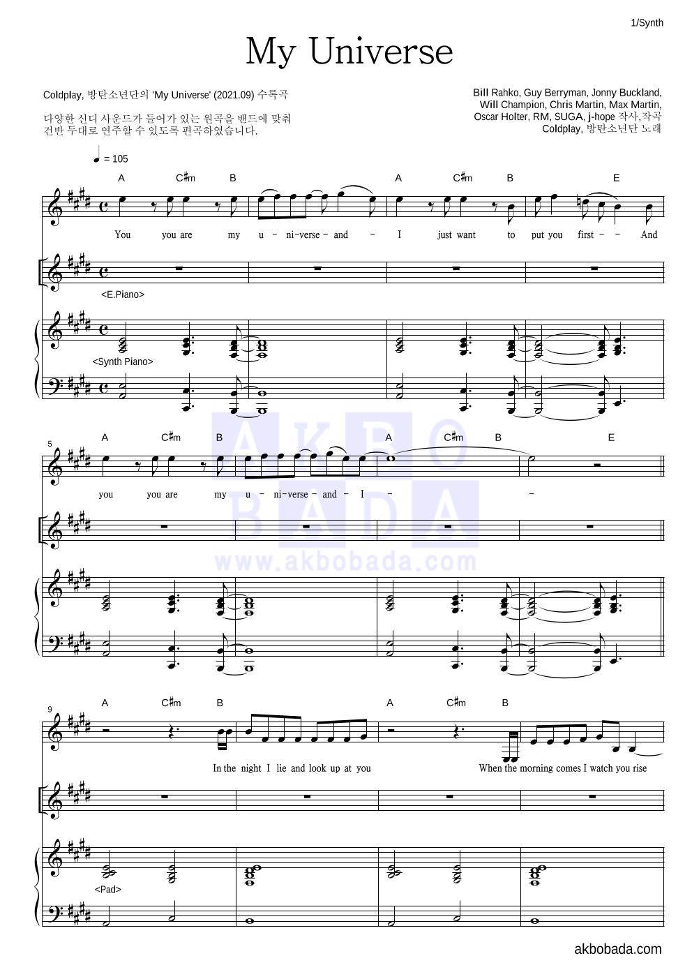 Coldplay,방탄소년단 - My Universe 건반 악보