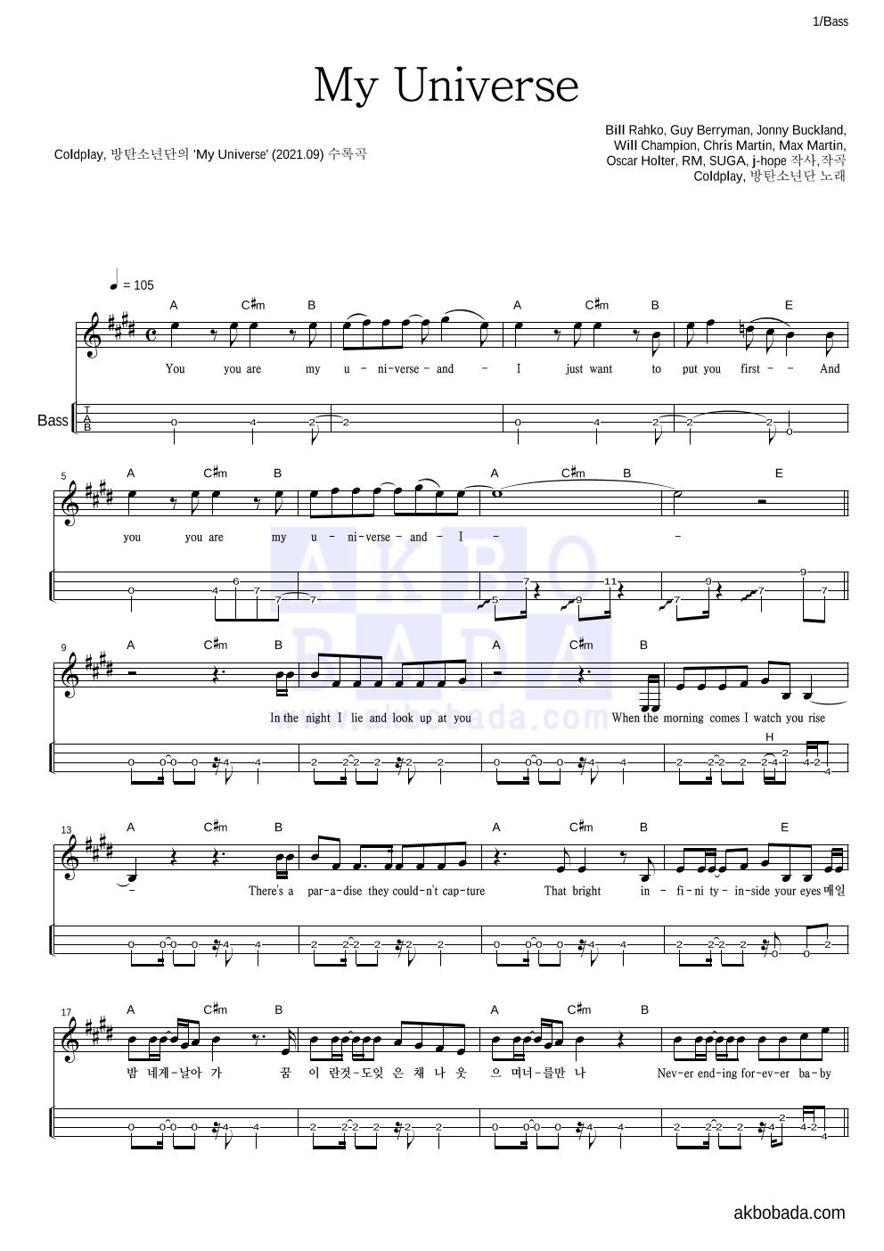 Coldplay,방탄소년단 - My Universe 베이스(Tab) 악보