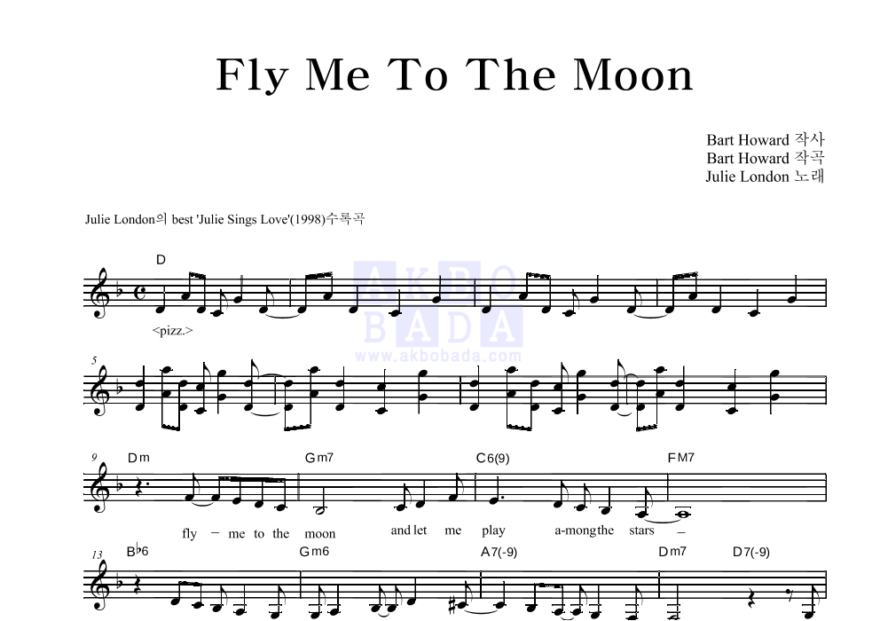 Julie London - Fly Me To The Moon  악보