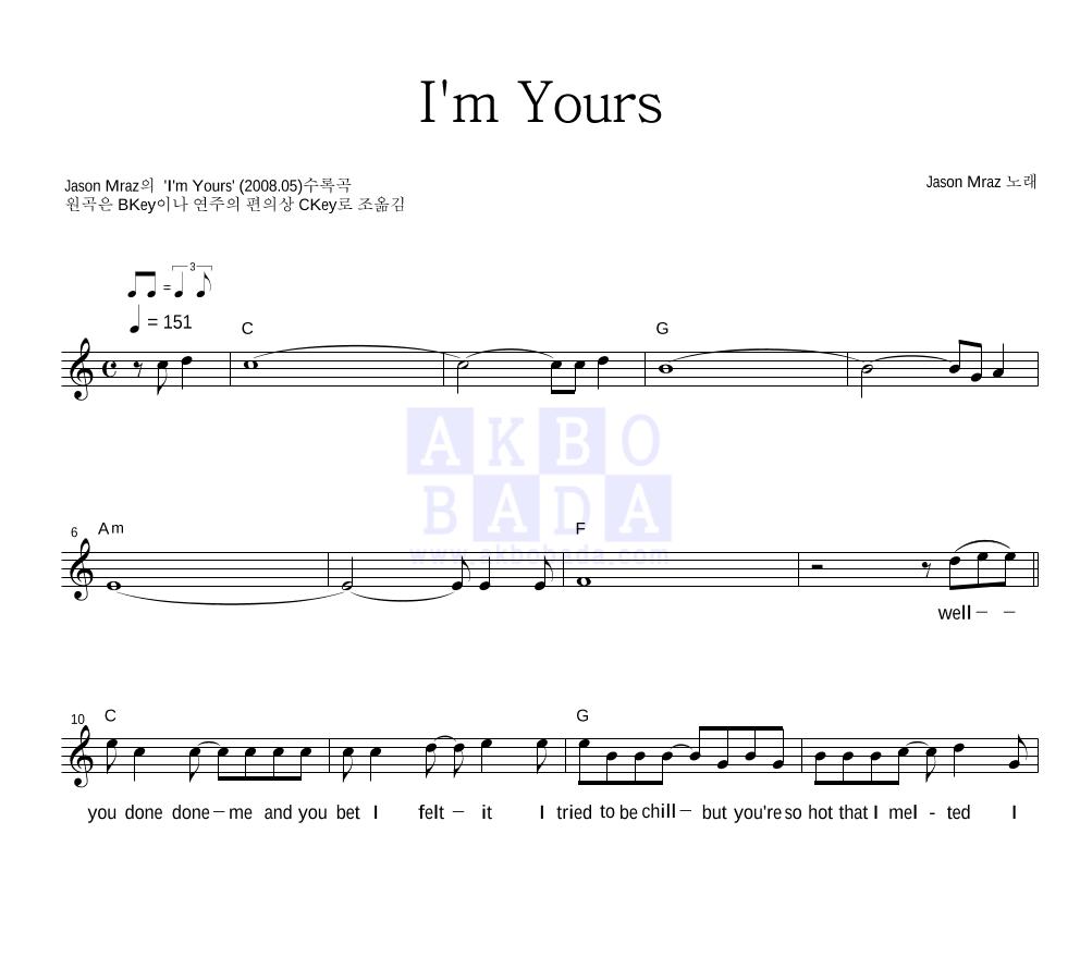 Jason Mraz - I'm Yours  악보