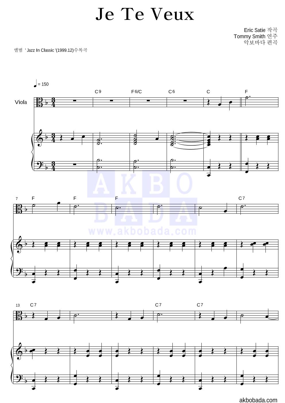 에릭 사티 - Je Te Veux 비올라&피아노 악보