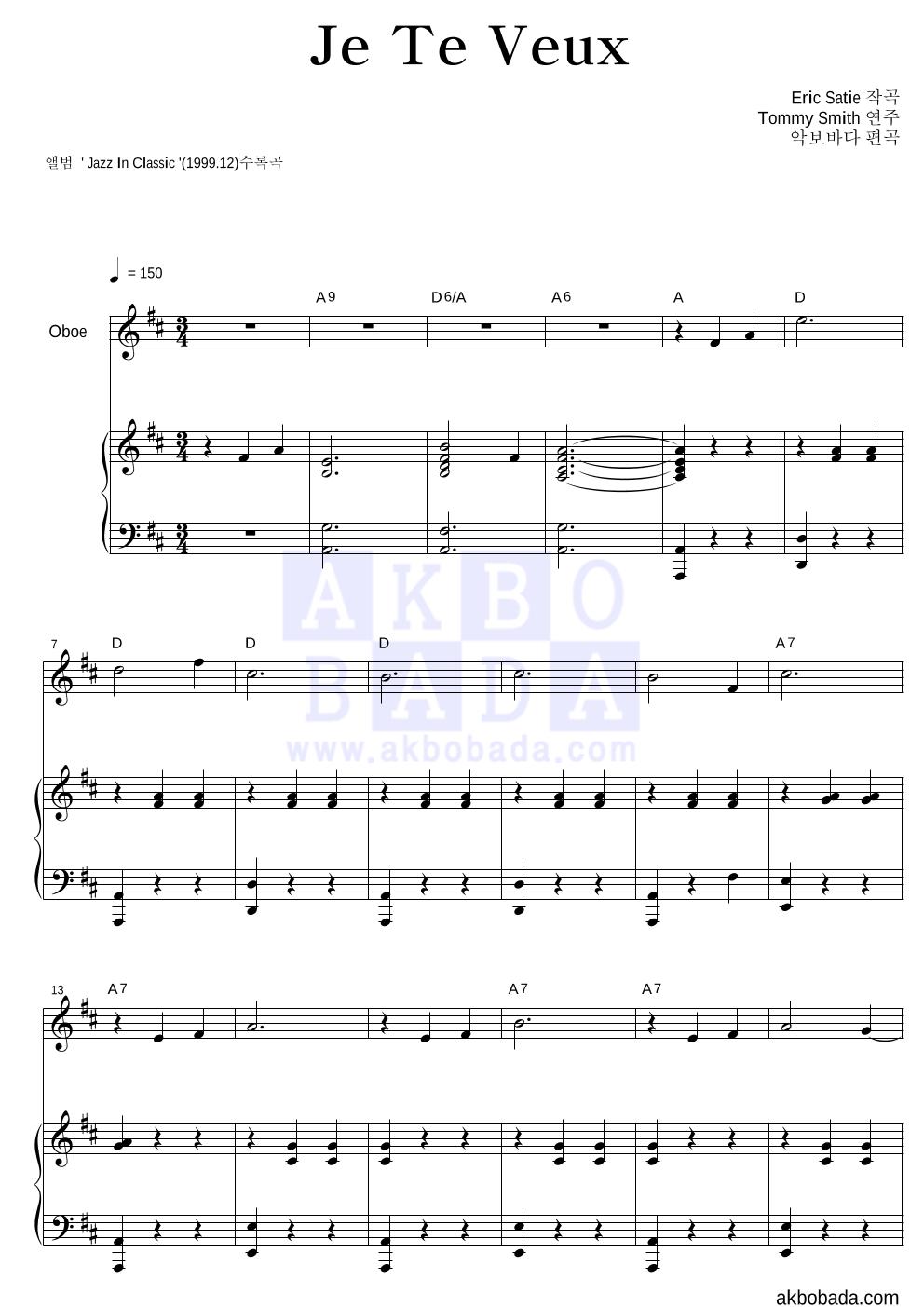 에릭 사티 - Je Te Veux 오보에&피아노 악보