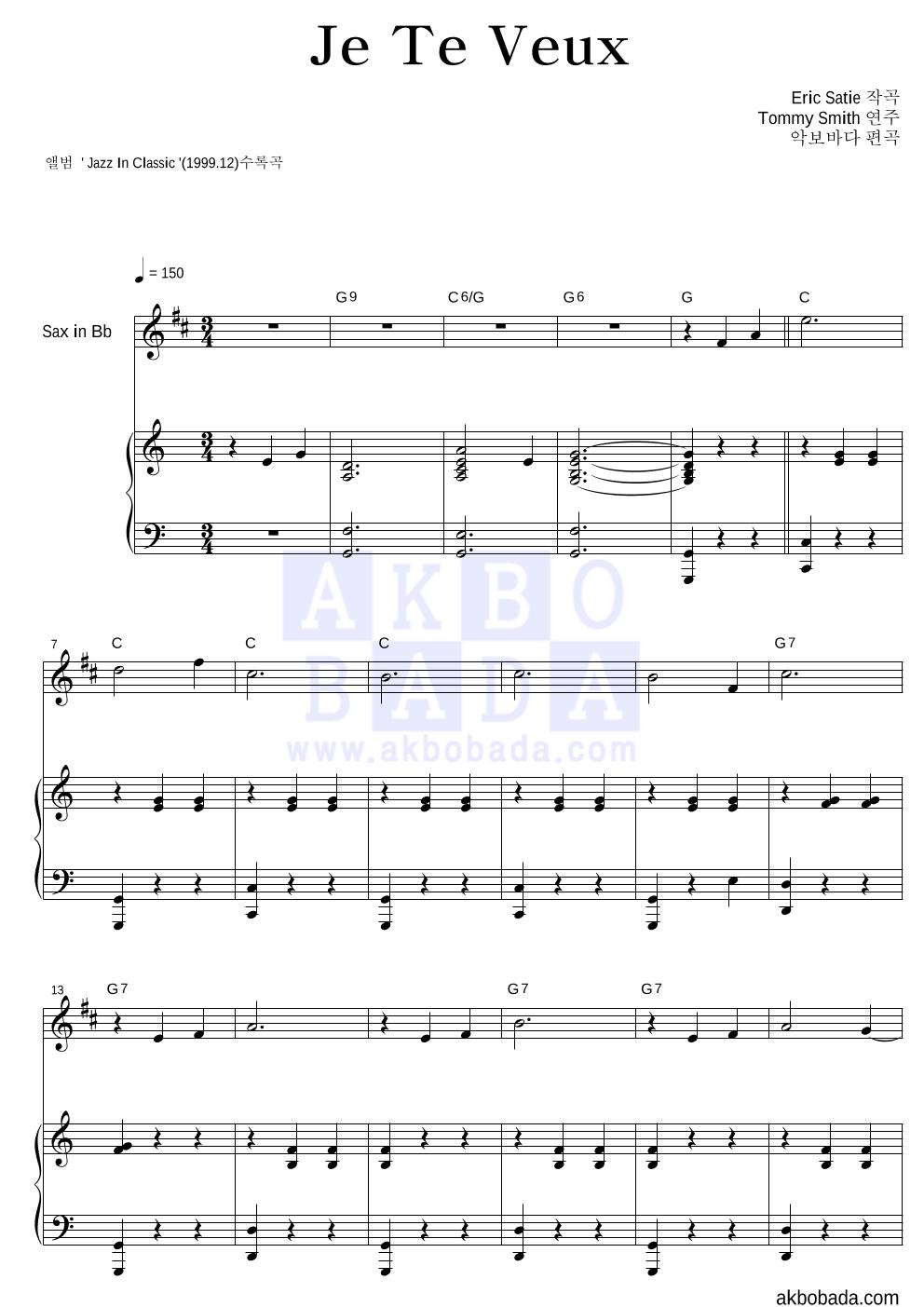 에릭 사티 - Je Te Veux Bb색소폰&피아노 악보