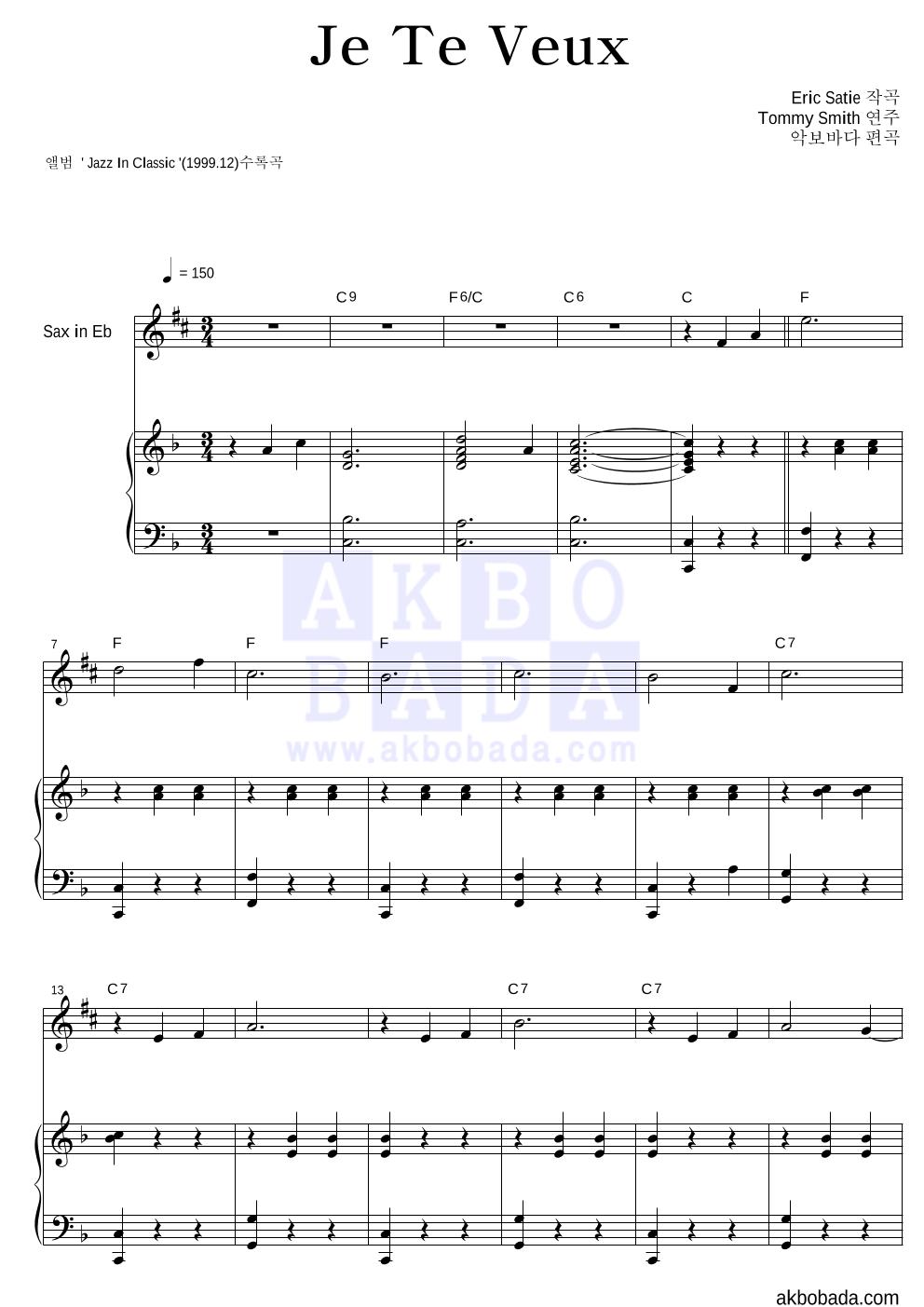 에릭 사티 - Je Te Veux Eb색소폰&피아노 악보