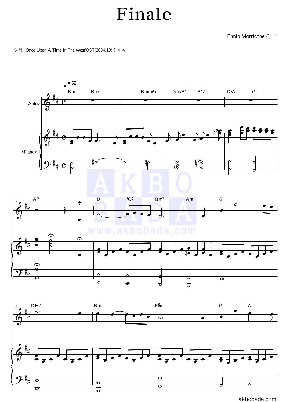 Ennio Morricone - Finale 피아노 3단 악보