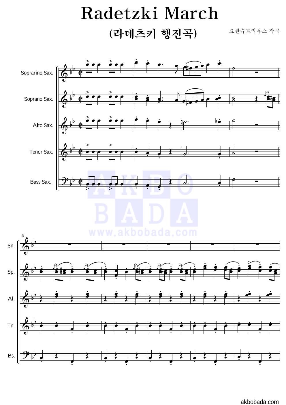요한 슈트라우스 - Radetzky March (라데츠키 행진곡)  악보