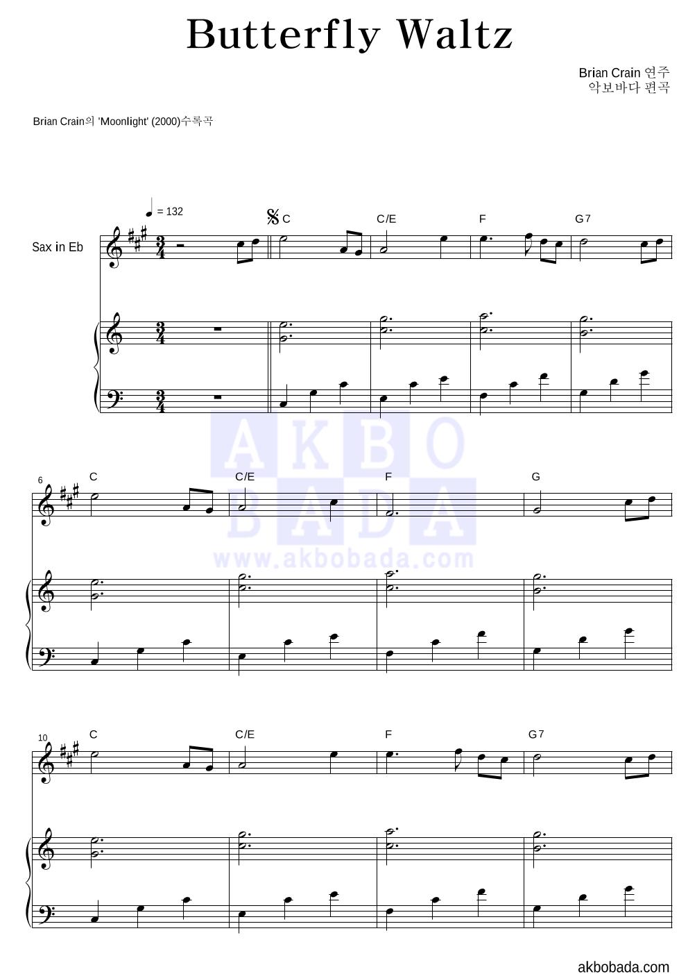 Brian Crain - Butterfly Waltz Eb색소폰&피아노 악보