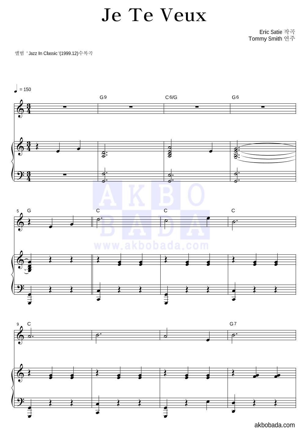 에릭 사티 - Je Te Veux 피아노 3단 악보