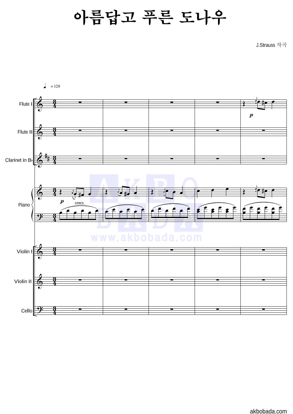 요한 슈트라우스 - 아름답고 푸른 도나우 편성Ⅰ 악보
