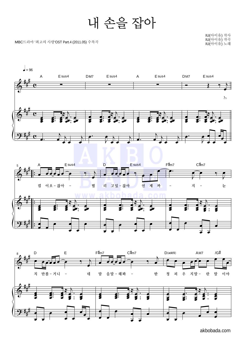 피아노 3단 악보