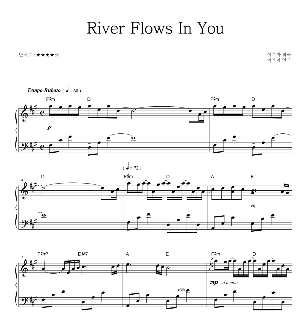 Image Result For River Flows In You Midi
